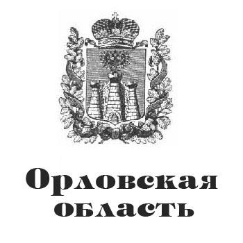знакомств с госпожой в украине